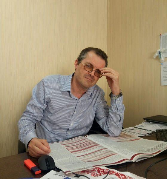 Едуард Супрун